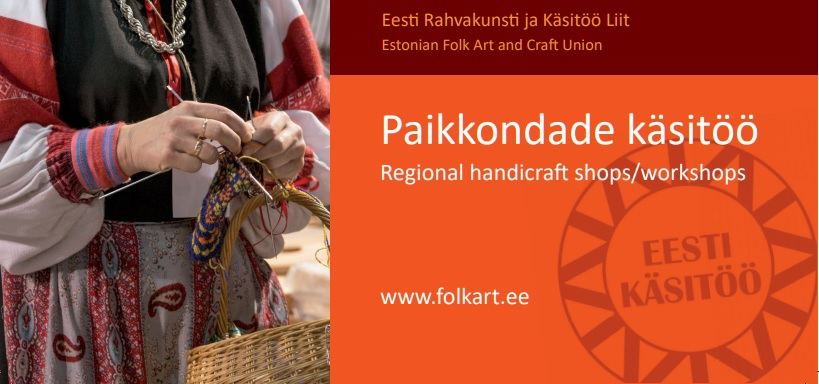 6c4e495fe4e Estonian Folk Art and Craft Union is promoting local handicrafts all over  Estonia. Nordic Knitters is one of the representatives in South-East corner.